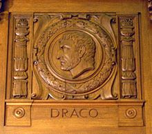 Carving_of_Draco_Lawgiver_in_US_Supreme_Court_library