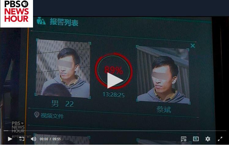PBS Newshour Huawei surveillance